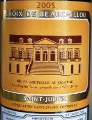 Croix_de_Beaucallou_2005