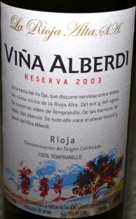 DSC_0159 La Rioja Alta Vina Alberdi 2003