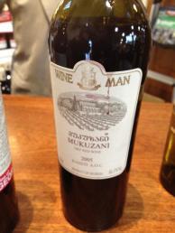 Wine Man Mukuzani