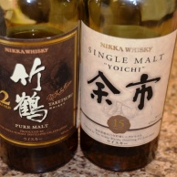 Nikka Whisky 12 and 15 years old