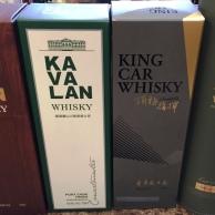 Taiwanese Whiskey Kavalan