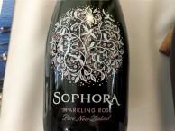 Sophora Sparkling Rosé