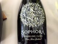 Sophora Sparkling Cuvée