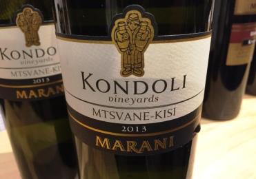 Marani Mtsvane-Kisi