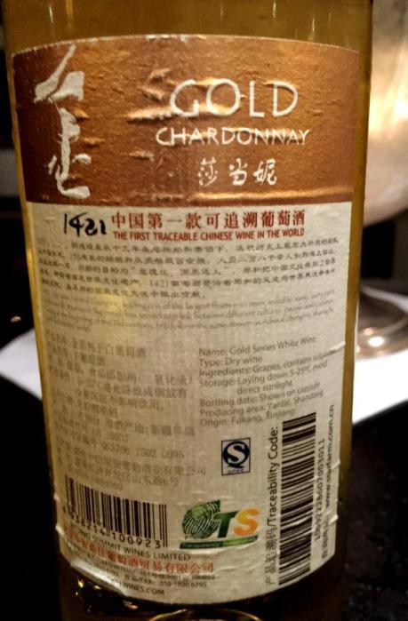 1421 Gold Chardonnay back label