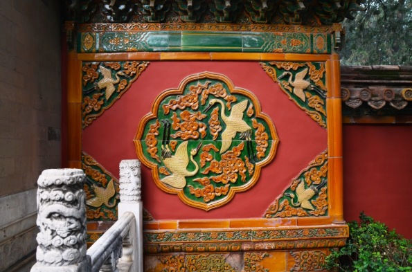 Beijing Forbidden City (1)