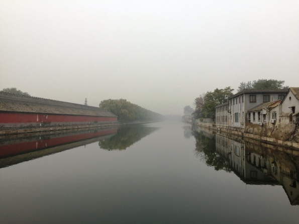 The side wall of the Forbidden City. Love the perspective...