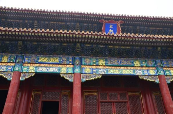 Beijing Forbidden City (3)