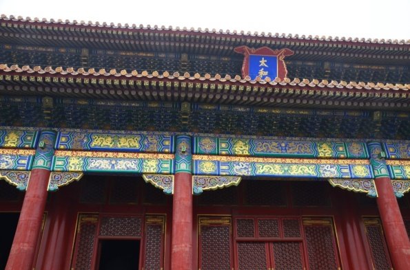 Beijing Forbidden City (3)