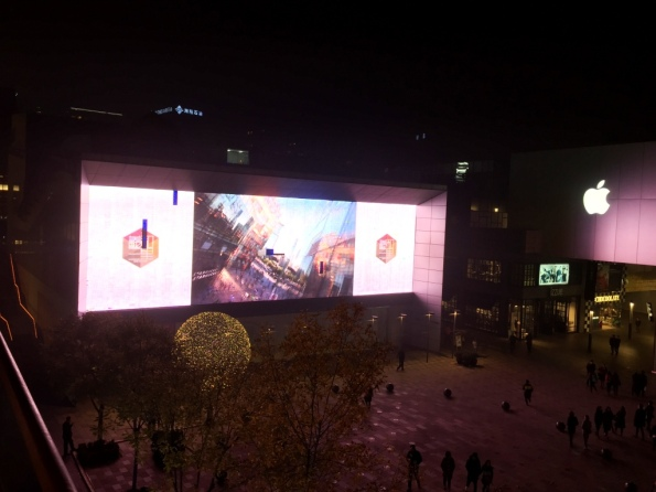 One of the countless ultra modern shopping centers in Beijing