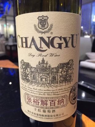 Changyu Cabernet Front label