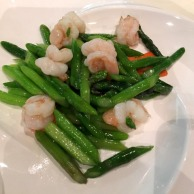shrimp with green beens
