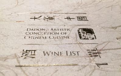 wine list at dadong restaurant