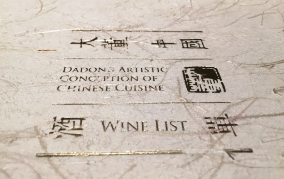 wine list at dadong restaurant