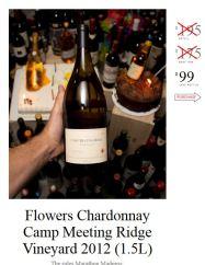 Flowers Magnum 2012