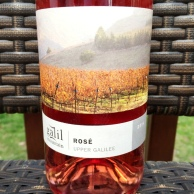 Galil Mountain Rosé Israel