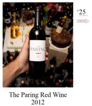 The Paring Red Wine 2012