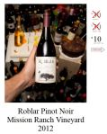 Roblar Pinot Noir Mission Ranch Vineyard
