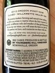 Youngberg Hill Vineyard Pinot Noir Back Label