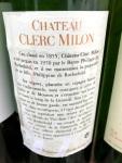 chateau clerc milon grand cru classe back label