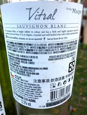 Viña Maipo Sauvignon Blanc back label