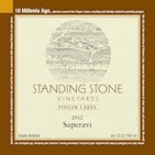 saperavi-front-Standing Stone