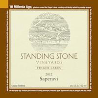 saperavi-front-Standing Stone