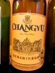 Changyu Cabernet Sauvignon
