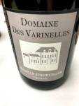 Spring to Loire tasting(1)