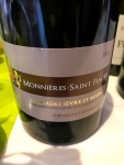 Spring to Loire tasting (6)