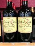 Trader Joe's Wines(10)