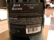 Trader Joe's Wines (18)