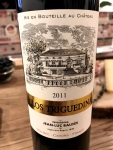 Wines of Southewest France(18)