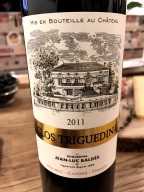 Wines of Southewest France (18)
