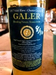 Galer Estate Vidal Blanc back label