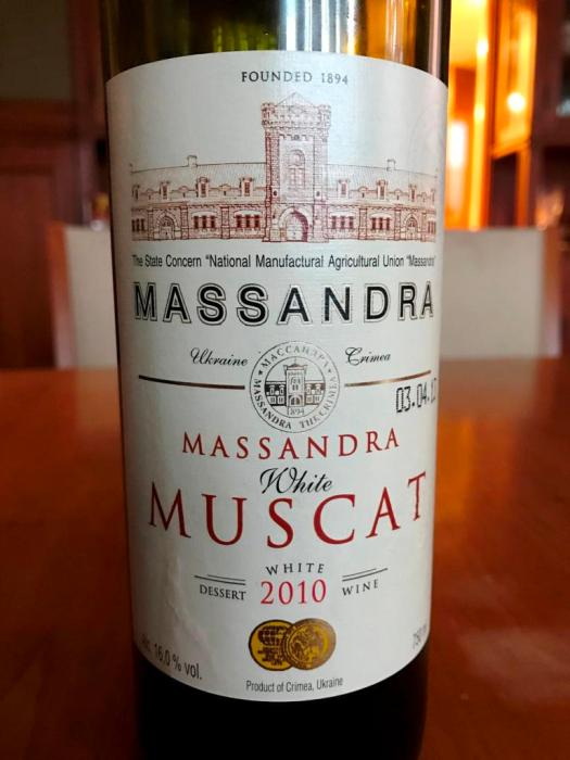 Massandra Muscat