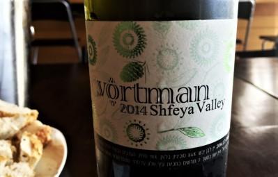 Vortman wines (9)