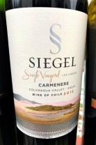Siegel Single Vineyard Carmenere
