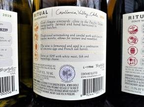 Ritual wines (8)