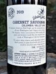 UNited Ink cabernet Sauvignon BackLabel