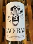 Baldersadh cellars wines(1)