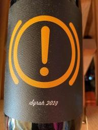 Baldersadh cellars wines (3)