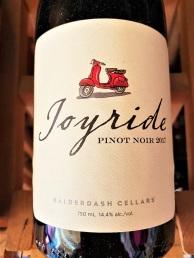 Baldersadh cellars wines (5)