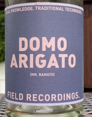 Field Recordings Domo Arigato